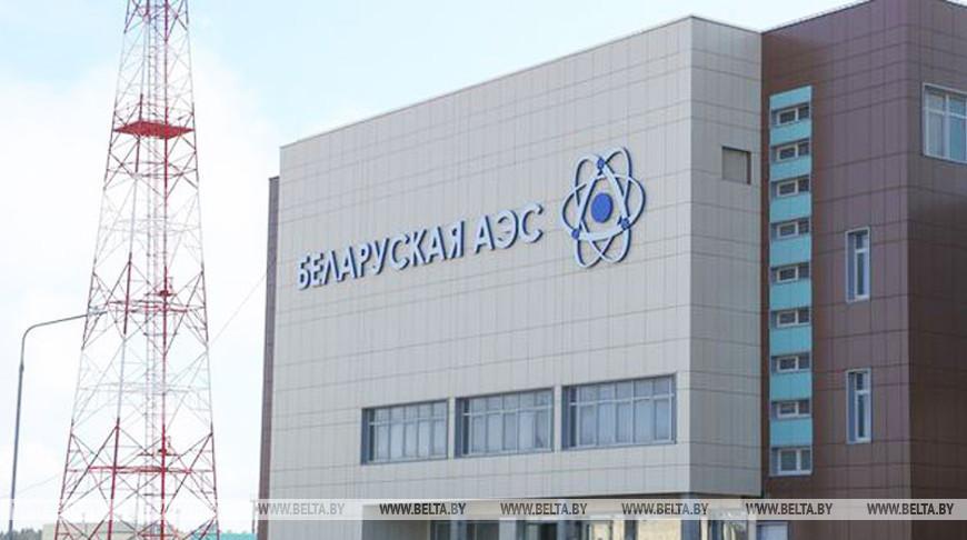 На первом энергоблоке БелАЭС завершили ревизию оборудования и технологических систем
