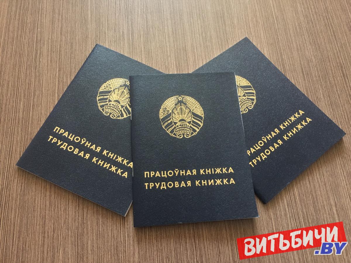 семейный кодекс украины 2020 с изменениями