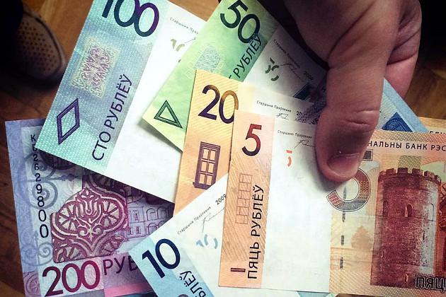 Деньги новые