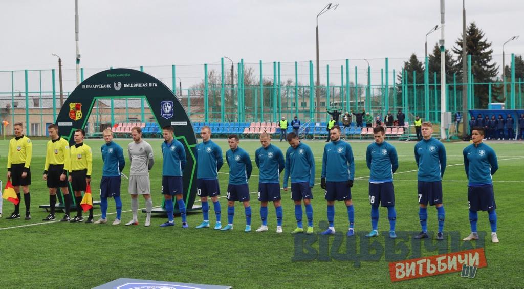 ФК Витебск Футбол