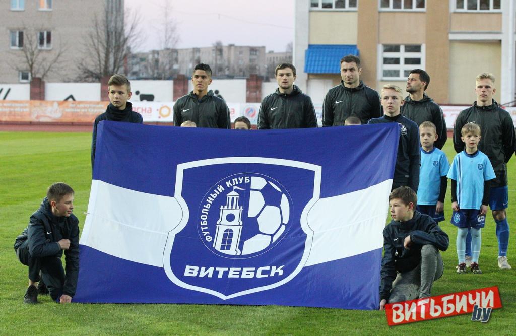 ФК Витебск