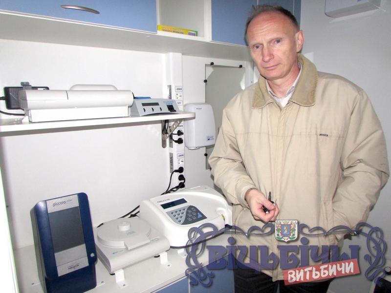 Передвижная мини-поликлиника на базе шасси МАЗ