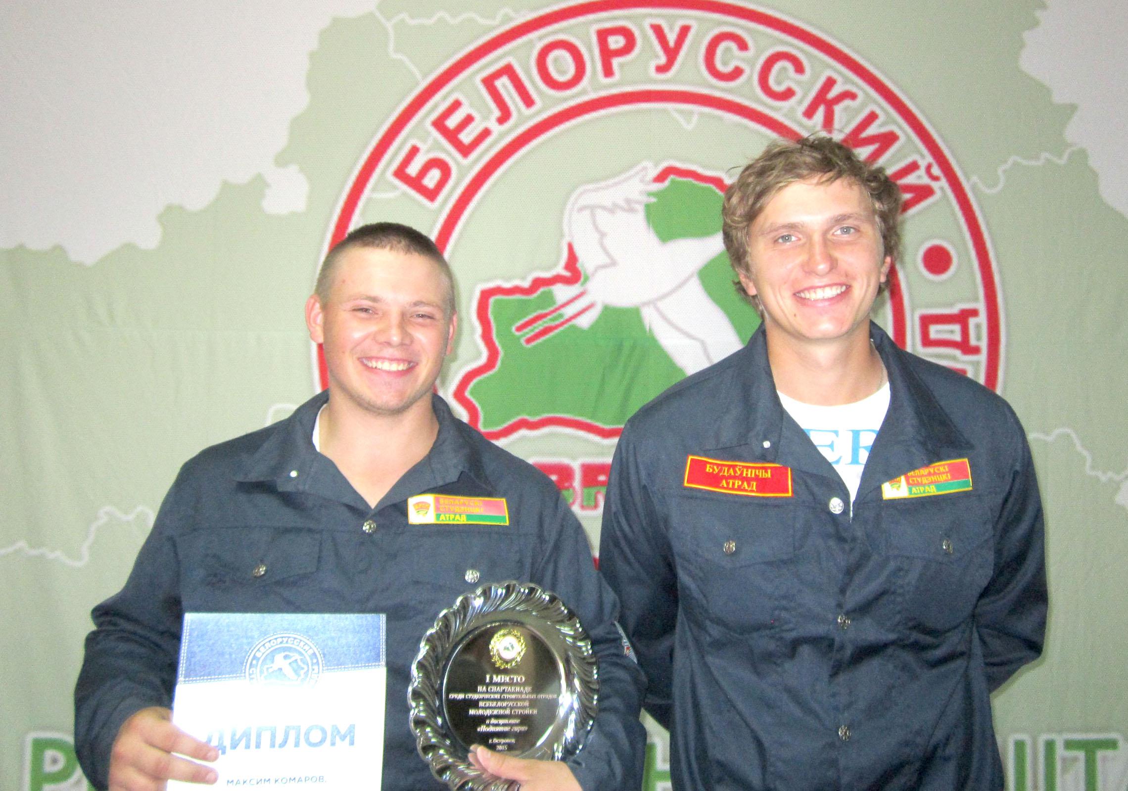 Два студотряда из Витебской области работали летом на стройке Белорусской АЭС (фото) - фото 1