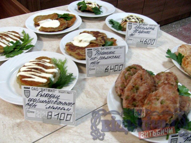 В Витебской области взято под усиленный контроль качество питания в учреждениях образования, фото-2