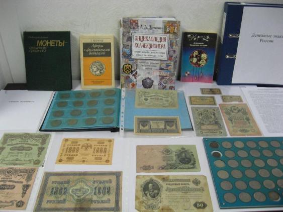 Дензнаки первых лет Советской власти