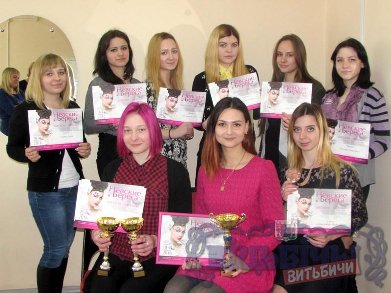 Работы витебских парикмахеров по достоинству оценили на престижном международном фестивале красоты «Невские берега» в Санкт-Петербурге