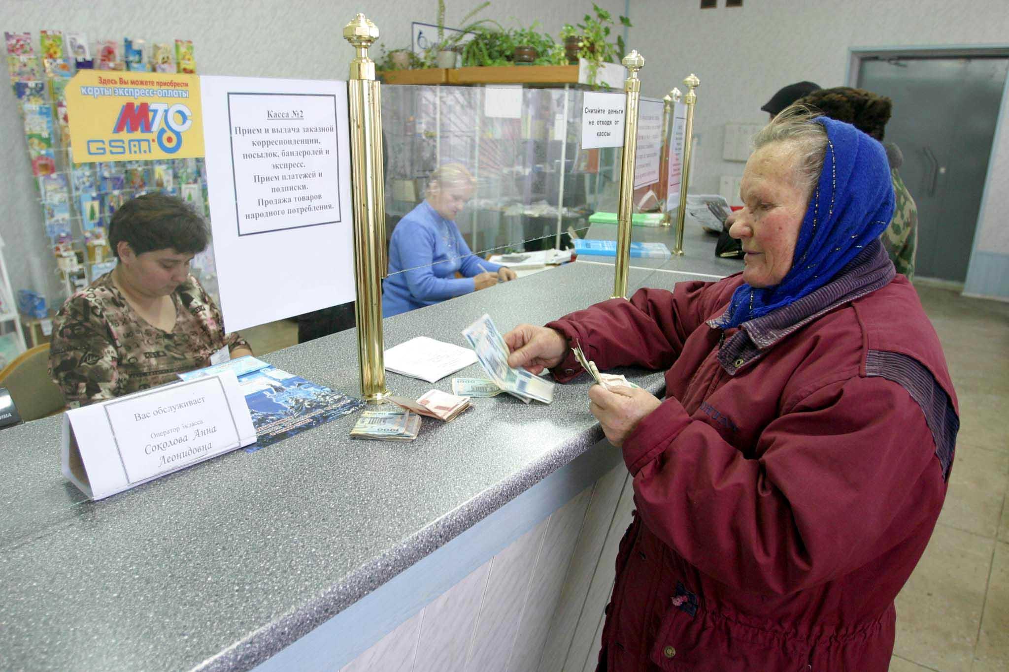 Пенсия в 50 лет закон список 1 и 2