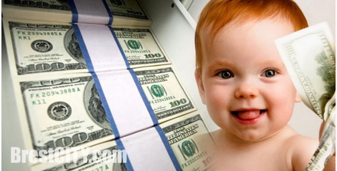 Материнский капитал в Беларуси: сколько, когда, в какой валюте и кто может рассчитывать на выплаты
