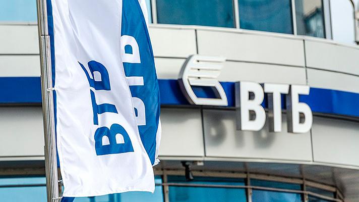 Банк ВТБ расширил способы дистанционного общения посредством Viber