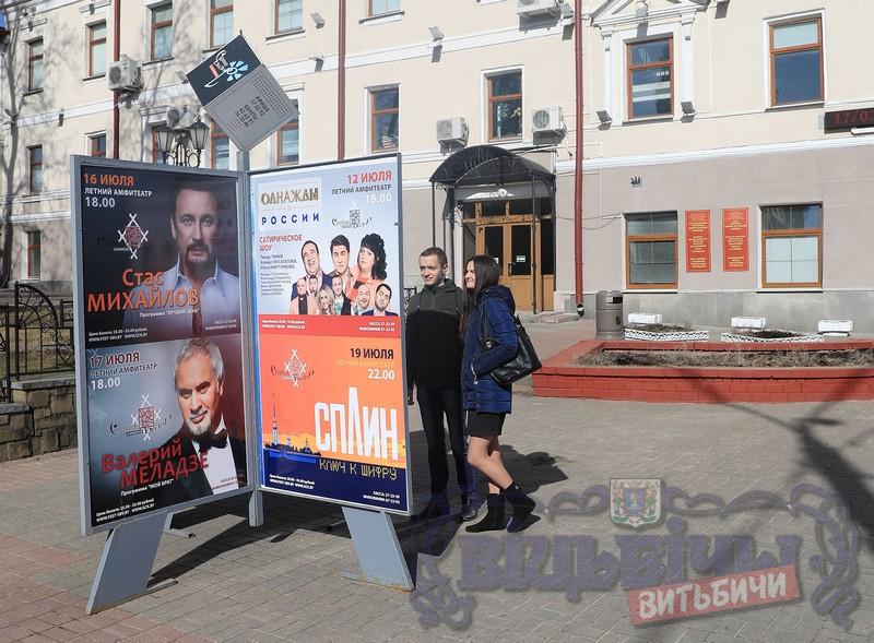 Сегодня стартовал 2-ой этап продаж билетов на«Славянский базар»