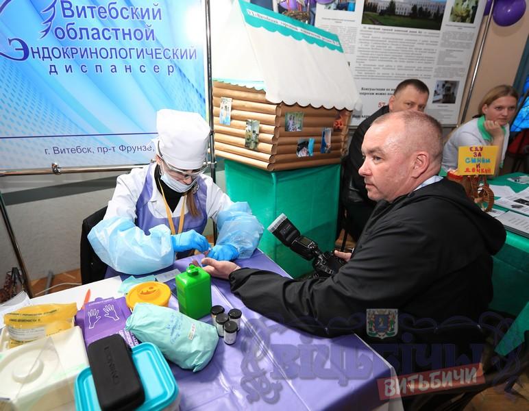 Сайт сеченовская центральная районная больница