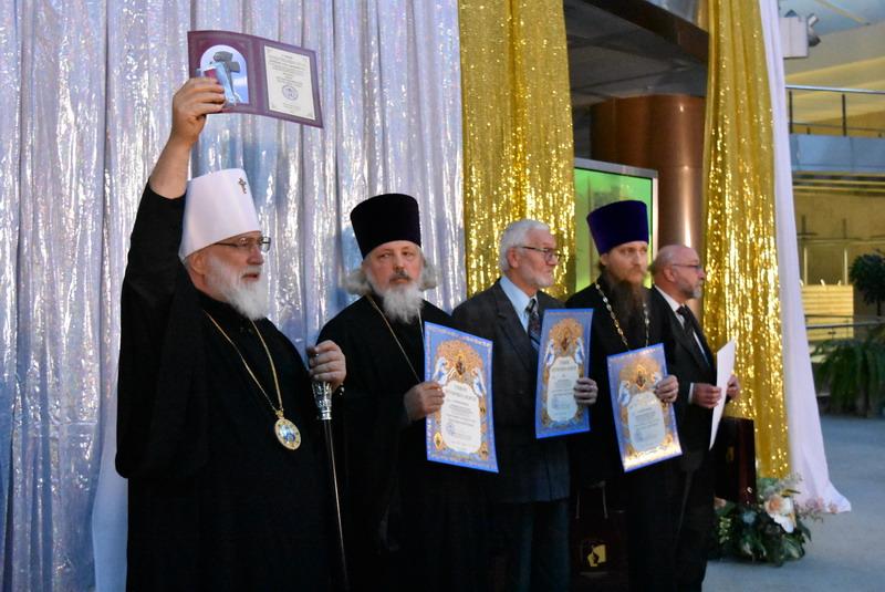 1-ый перевод Нового Завета набелорусский презентовали вМинске