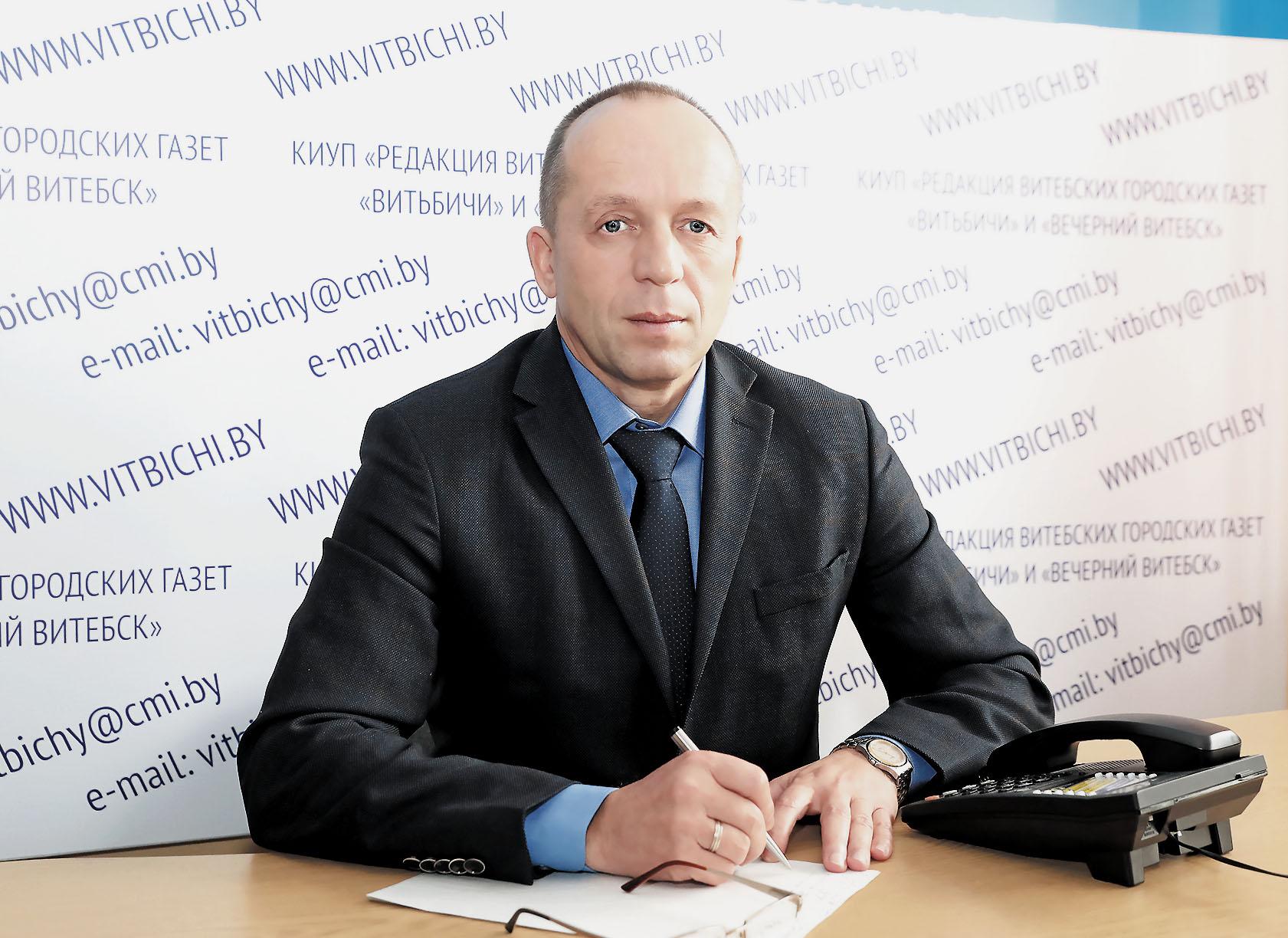 Полоцкий занальный центр эпидеологии и гигиены