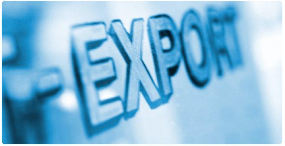 30 января в Могилеве пройдет семинар по продвижению экспорта белорусских предприятий